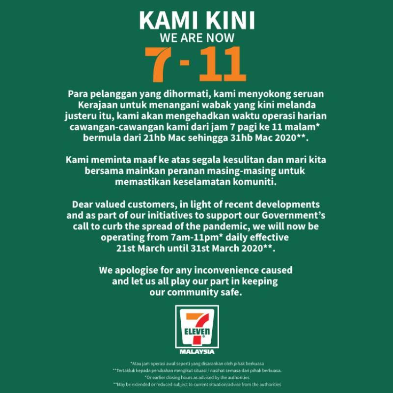 7-Eleven PKP